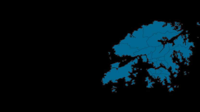 Distributor, sales office, map, HK, Hong Kong